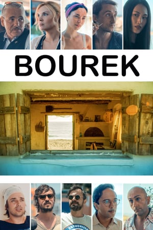 myfoodistry - traditional cooking and modern inspiration - imagine - feature films - Bourek