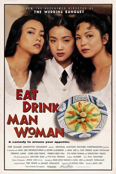 Eat Drink Man Woman | myfoodistry