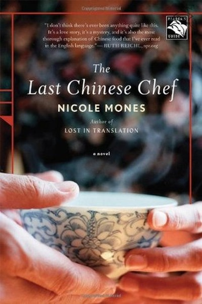 myfoodistry - traditional cooking and modern inspiration - imagine - literature - the last Chinese chef