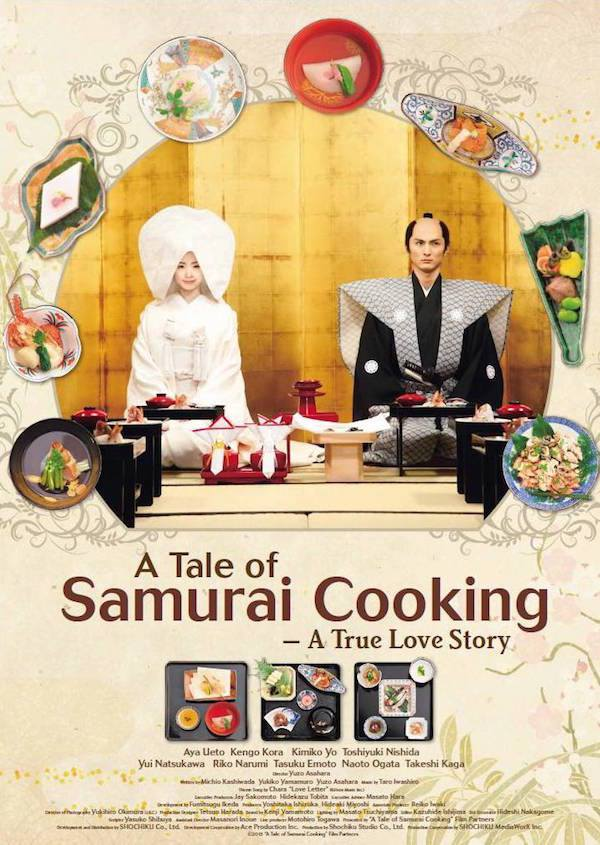 myfoodistry - traditional cooking and modern inspiration - imagine - feature films - a tale of samurai cooking