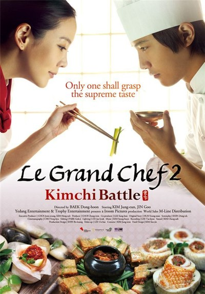 Le Grand Chef 2 : Kimchi Battle | myfoodistry