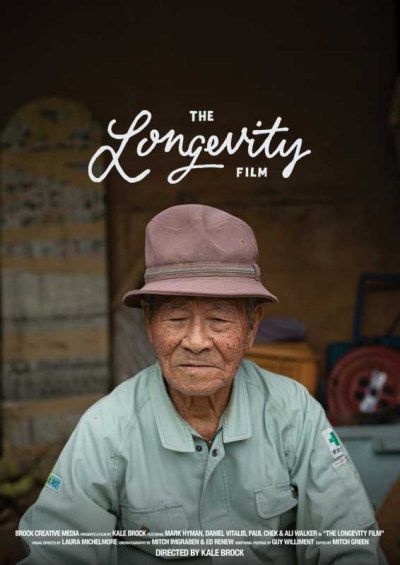 myfoodistry - traditional cooking and modern inspiration - the longevity film 2019